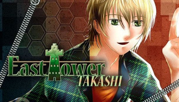 East Tower - Takashi Free Download