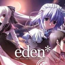 Eden* Game Free Download