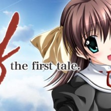 ef - the first tale. (All Ages) Game Free Download