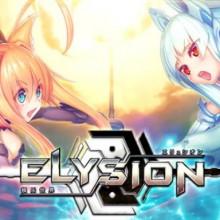 ELYSION Game Free Download