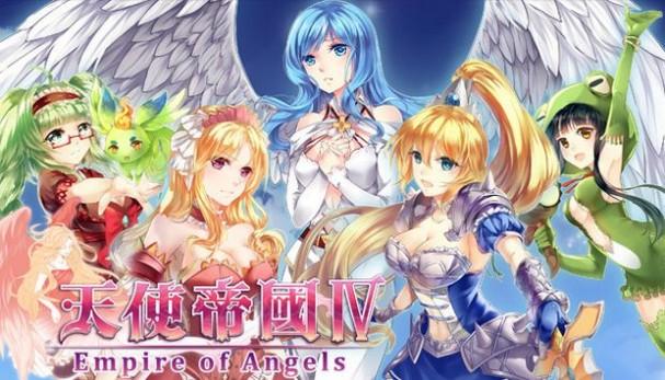 天使帝國四《Empire of Angels IV》 Free Download