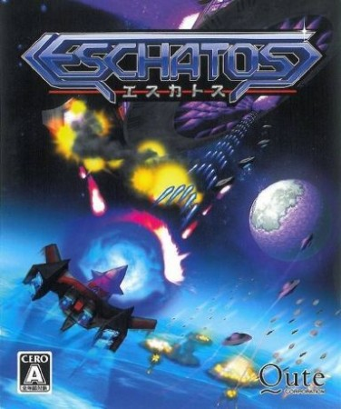ESCHATOS Free Download