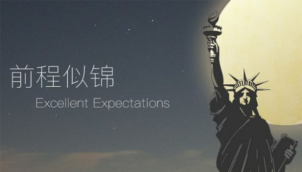 Excellent Expectations Free Download