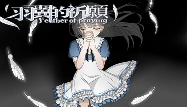 Feather Of Praying ????? Free Download
