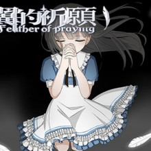 Feather Of Praying 羽翼的祈愿 Game Free Download
