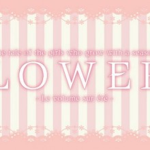 Flowers -Le volume sur ete- Game Free Download