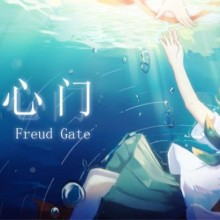 Freud Gate Game Free Download