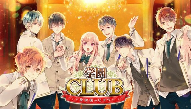 Gakuen Club Free Download