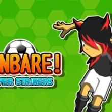 Ganbare! Super Strikers (v1.0.7) Game Free Download