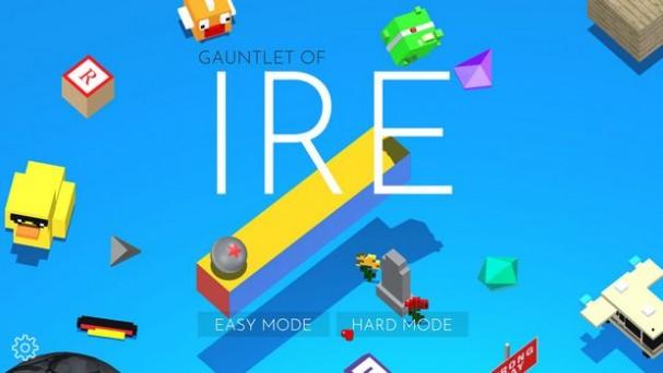 Gauntlet of IRE Torrent Download