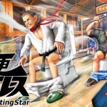 Gekisou! Benza Race -Toilet Shooting Star- Game Free Download