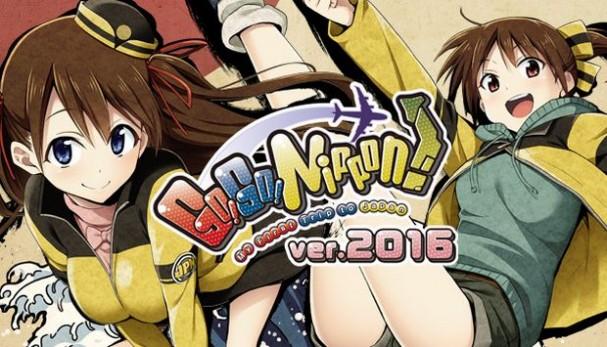 Go! Go! Nippon! 2016 Free Download