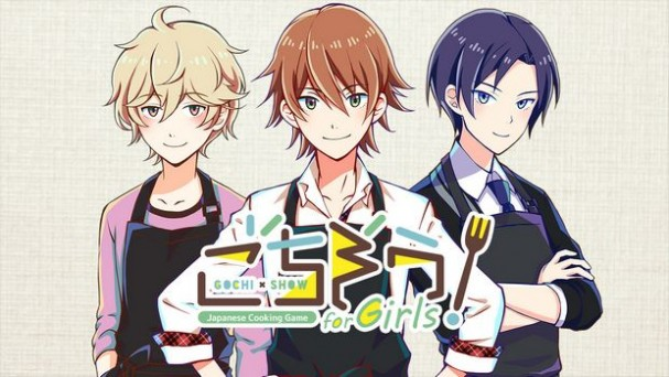 Gochi-Show! for Girls -How To Learn Japanese Cooking Game- Torrent Download