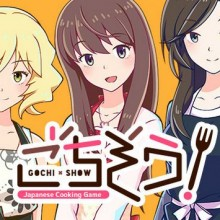 Gochi-Show! -How To Learn Japanese Cooking Game- Game Free Download