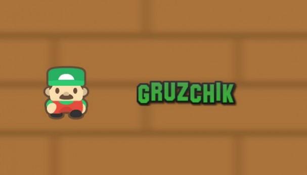GRUZCHIK Free Download