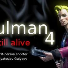 Gulman 4: Still alive Game Free Download