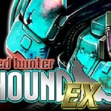 Gunhound EX Game Free Download