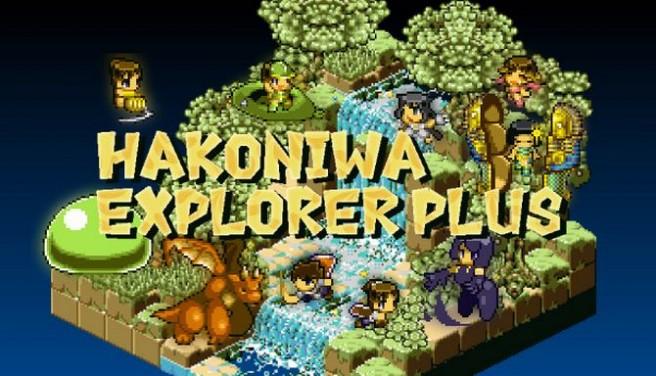 Hakoniwa Explorer Plus Free Download