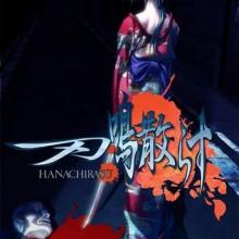 Hanachirasu Game Free Download