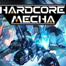 HARDCORE MECHA (v1.04) Game Free Download