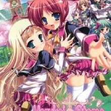 Harukoi Otome ~Greetings from the Maidens' Garden~ Game Free Download