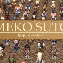 Himeko Sutori Game Free Download