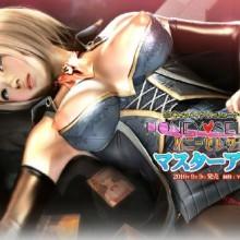 Honey Select (ハニーセレクト) Game Free Download