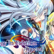 Ideology in Friction Append Game Free Download