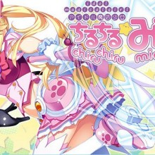 Idol Magical Girl Chiru Chiru Michiru Part 1 Game Free Download