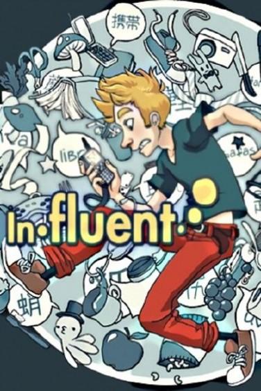 Influent Free Download