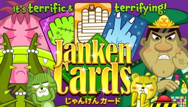 Janken Cards Free Download