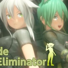 Kaede the Eliminator / Eliminator 小枫 Game Free Download
