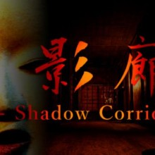 Kageroh: Shadow Corridor Game Free Download