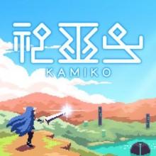 KAMIKO Game Free Download