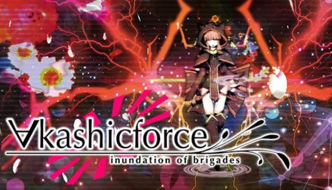 ?kashicforce Free Download