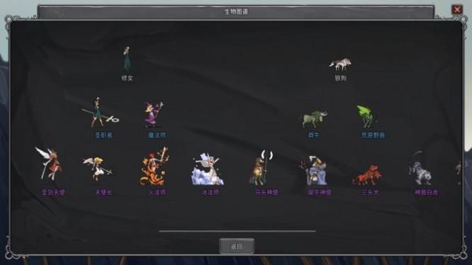 Legend Creatures(????) Torrent Download