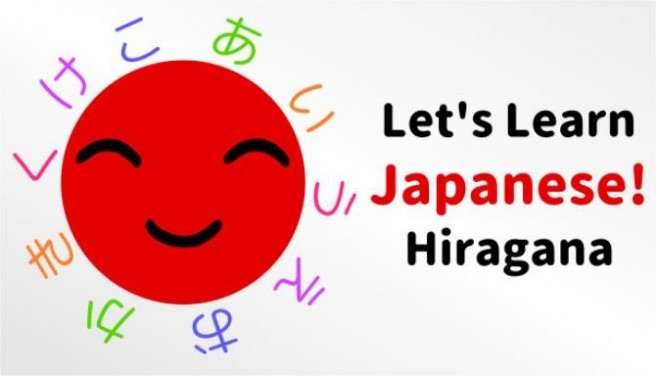 Let's Learn Japanese! Hiragana Free Download