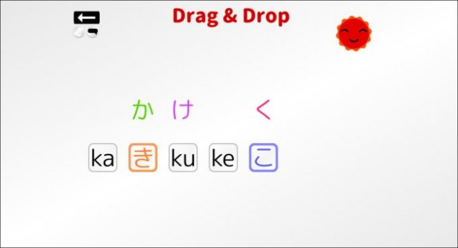 Let's Learn Japanese! Hiragana Torrent Download