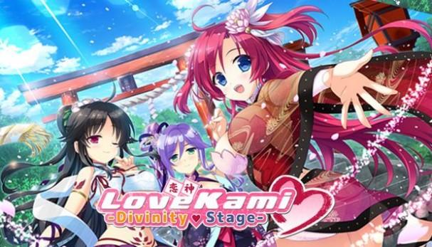 LoveKami -Divinity Stage- Free Download