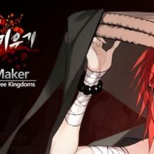 Lu Bu Maker 여포키우기 Game Free Download