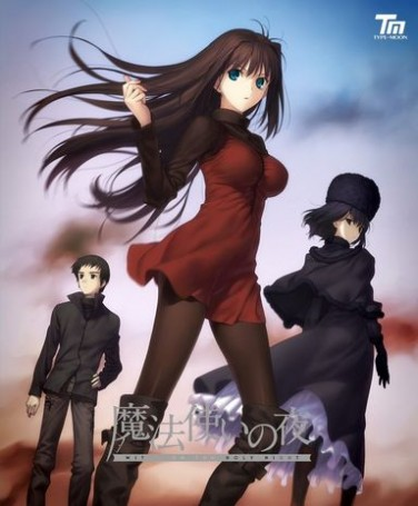 Mahoutsukai no Yoru Free Download