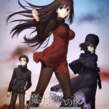Mahoutsukai no Yoru Game Free Download