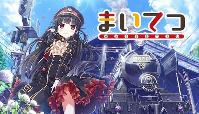 Maitetsu Free Download