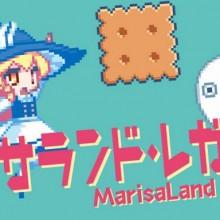 MarisaLand Legacy Game Free Download