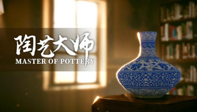 Master Of Pottery Free Download