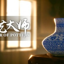 Master Of Pottery Game Free Download