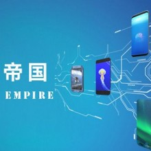 Mobile Empire Game Free Download