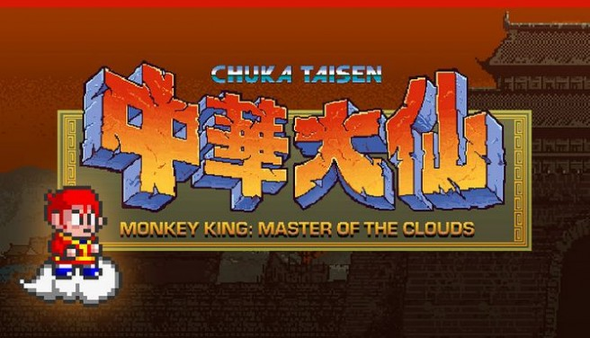 Monkey King: Master of the Clouds | ???? Free Download