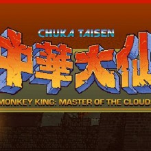 Monkey King: Master of the Clouds Game Free Download