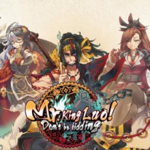 Mr.King Luo!Don't be kidding Game Free Download